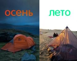 Палатки летние и межсезонные: в чем разница?