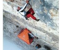 Палатка Ferrino Porta Ledge