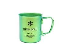 Кружка Snow Peak Titanium Single Wall Cup 450