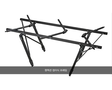 Стол Kovea Wide Roll Table