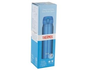 Термос Thermos JNL-602