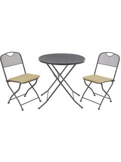 Набор складной мебели Go Garden Alicante